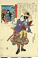 Dai Nihon Rokujo-yo Shu no Uchi (BM 1973,0723,0.26 31).jpg