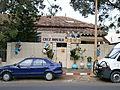 Dakar - Ecole Donald.JPG