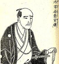 Dazai Syundai.jpg