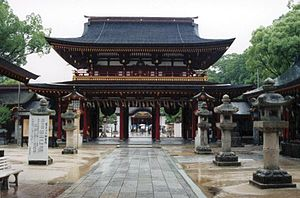 Dazaifu, Fukuoka - Tenman-gū shrine in Dazaifu.