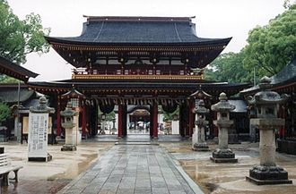 Tenman-gu shrine in Dazaifu. Dazaifu shrine.jpg