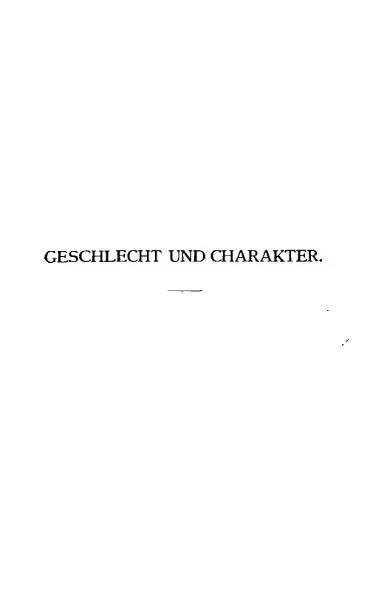 File:De Geschlecht und Charakter (Weininger).djvu