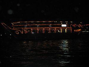 Decorated Tourist Boat, അലങ്കരിച്ച നൗക.JPG