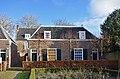 Delft Hofje van Pauw east block 2.jpg