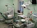 Dental office of Clinic of KarRC 2011.jpg