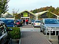Derby Garden Centre 1 - geograph.org.uk - 1574915.jpg