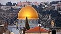Dome of the Rock and Olive Mount, East Jerusalem, כיפת הסלע והר הזיתים, ירושלים - panoramio.jpg