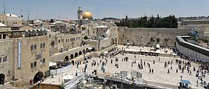 Dome of the rock-Wailing wall.jpg