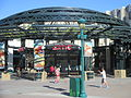 Downtown Disney AMC 2014.JPG