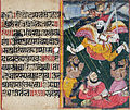 Durga attacks a winged demon (6124570551).jpg