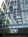 DynCorp headquarters.jpg