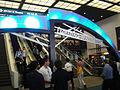 E3 2011 - Exceeding Imagination archway (5822109949).jpg