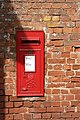 EIIR post box in a barn wall at Foretown - geograph.org.uk - 1743635.jpg