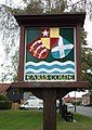 Earls Colne Village Sign (geograph 5923115).jpg