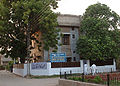 Eastern High School, Batala Colony Faisalabad.jpg