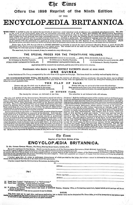 Advertisement for the 9th edition (1898) Eb advert 1898.jpg