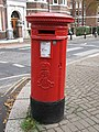 Edward VII postbox, East Heath Road - Wells Walk, NW3 - geograph.org.uk - 1068116.jpg