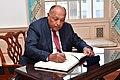 Egyptian FM Shoukry signs Secretary Pompeo's guestbook (43882023742).jpg