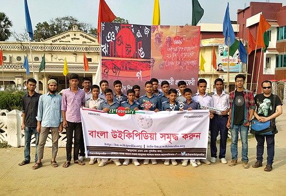 Ekushey Bangla Wikipedia Gathering, Comilla 2018 (01).jpg