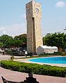 El Reloj, Jiutepec, Morelos..jpg