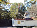 Embajada de Angola - Gaborone, Botswana.jpg