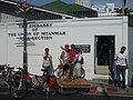 Embassy of Myanmar - panoramio.jpg