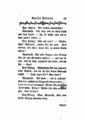 Emilia Galotti (Lessing 1772) 027.png