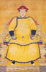Emperor Shunzhi