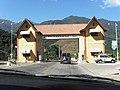 Entrada de Alto Caparaó^ - panoramio.jpg