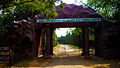 Entrance gate of the Gopegarh Heritage and Eco tourism Park.jpg