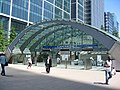 Entrance to Canary Wharf Underground Station - geograph.org.uk - 326500.jpg