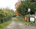 Entrance to Church Farm, Llanfrechfa - geograph.org.uk - 1634328.jpg