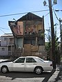 EratoDollhouse5Mch2007.jpg