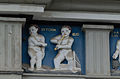 Erfurt, Fischmarkt 7, Details-008.jpg