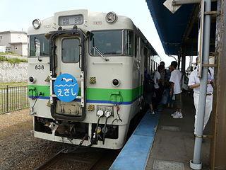 Esashi Line