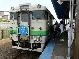Esashi Line - Image: Esasigou
