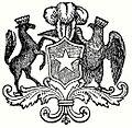Escudo de Chile 1849.jpg