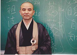 Eshin Nishimura