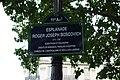 Esplanade Roger-Joseph-Boscovich, Paris 20 July 2014.jpg