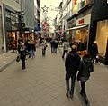 Essen, Germany, city-centre 18.JPG