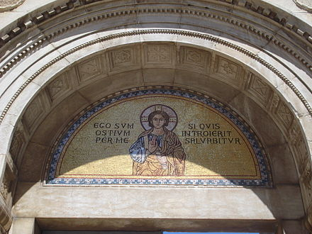Byzantine mosaic above the entrance portal of the Euphrasian Basilica in Porec, Croatia (6th century) Eufrazijeva bazilika - ulazni natpis.jpg
