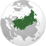 Евразия — многозначный термин. В данной статье не имеется ввиду весь континент Евразия.
