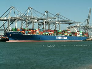 Ever Champion IMO 9293765 , at the Amazone harbour, Port of Rotterdam, Holland 01-Apr-2006.jpg