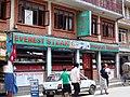 Everest Steak House Restaurant, Kathmandu, Nepal.JPG
