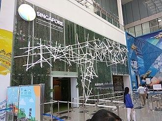 Expo 2017 - Singapore Pavilion