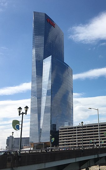 FMC Tower at Cira Centre South FMCTower.jpg