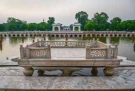 Shalimar gardens lahore wikipedia for The definition of terrace