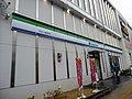 FamilyMart MARUHAN Shin-Sekai store.jpg