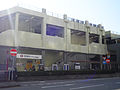 Fanling Station 2013 part2.JPG