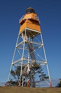 Farewell Spit Lighthouse.jpg